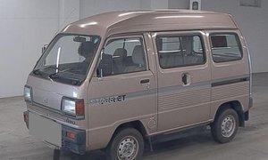 1989 Honda Acty Street Kei Van 4WD - RHD Gold Driver $obo