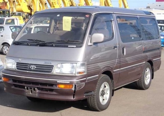 1995 Toyota HiAce Super Custom 4WD Van 58k miles RHD $11k For Sale (picture 1 of 3)