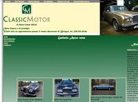 Classic Motor Italy