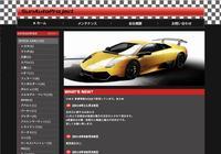 SunAutoProject.co.ltd.