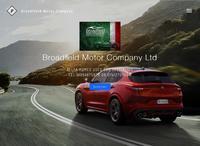 Broadfield Motor Company Ltd